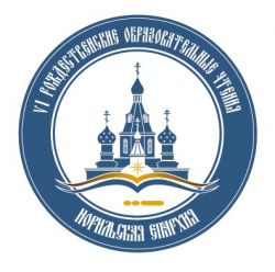 VI чтения логотип