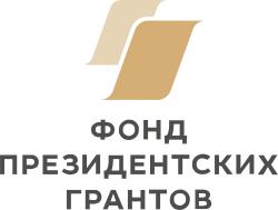 prezidentskih-grantov