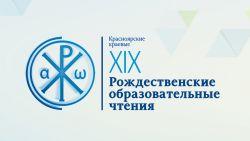 Oblozhka-fon 2019-2