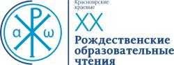 Logotip2019 2