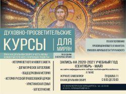 Плакат готовый на сайт