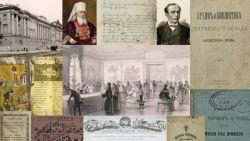Святейший Синод - коллекция