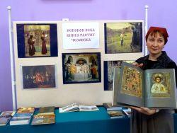 b_250__16777215_00_images_news_14.03.2015_открытие_выставки_книг_DSC07988.JPG