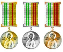 медаль Норильская епархия - копия