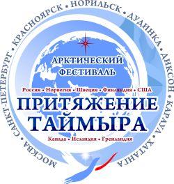logo pr taimyr2